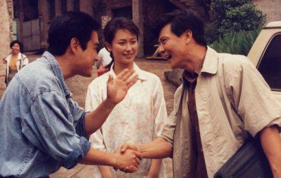 Tình Châu Giang