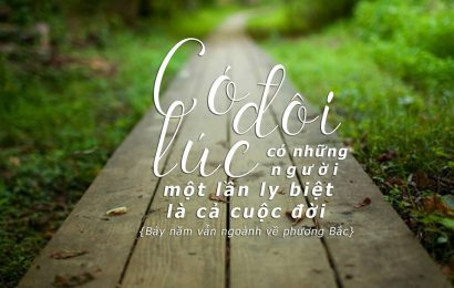 Ly Biệt