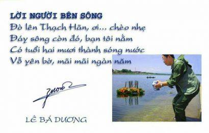"""Đến với bài thơ hay """"Đò xuôi Thạch Hãn"""" của tác giả Lê Bá Dương"""